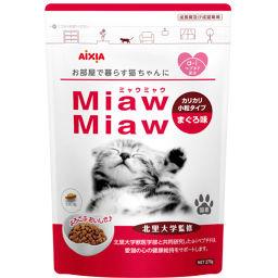 アイシア MiawMiaw カリカリ小粒タイプ まぐろ味 270g ペット用品 キャットフード全部