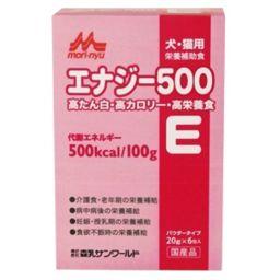 森乳サンワールド ワンラック エナジー500 20g×6包 ペット用品 犬用サプリメント粉末