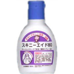大洋製薬 スキニーエイド80 スプレー式 80ml 衛生医療 消毒液・消毒スプレー(キズ用)