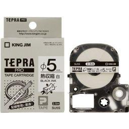 キングジム キングジム テプラPRO 熱収縮チューブ SU5S(白/黒文字 φ5mm幅) 家電 テプラテープ(筒・チューブ)