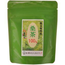 お茶のナカヤマ 桑茶 粉末 50g 健康食品 桑茶(桑の葉茶)