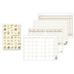 デザインフィル 家計簿 A5 月間+週間 コックさん柄 ホーム&キッチン 家計簿