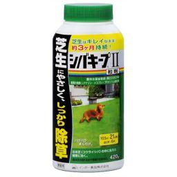 レインボー薬品 シバキープII 420g DIY・ガーデン 除草剤 芝生用