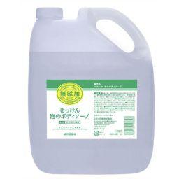 ミヨシ石鹸 ミヨシ 無添加 せっけん 泡のボディソープ つめかえ用 5L(無添加石鹸) 日用品 無添加ボディソープ