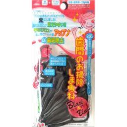 アヌシ 歯間のお掃除しま専科Black&Black 30本入 日用品 歯間ブラシ