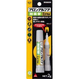 東亜合成 アロンアルファ 耐衝撃EXTRA 04656 2g DIY・ガーデン 接着剤
