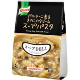 味の素 クノールスープDELI ポルチーニ香るきのこのクリームスープパスタ 3食入 袋 フード スープパスタ