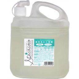 スピカコーポレーション スピカココ 液体 洗濯洗剤 4kg 日用品 環境洗剤(エコ洗剤) 衣類用