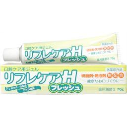 ビーンスターク・スノー(ビーンスターク・スノー) リフレケアH フレッシュ 薬用歯磨き ライム風味 70g 日用品 口臭予防歯磨き