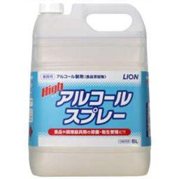 ライオンハイジーン 業務用 ハイアルコールスプレー 5L 衛生医療 除菌 キッチン用