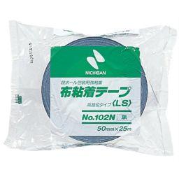 ニチバン ニチバン 段ボール包装用 布粘着テープ(LS) 50mm 黒 No.102N ホーム&キッチン ガムテープ・クラフトテープ