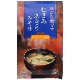 諏訪商店 むきみあさりみそ汁 8袋入 フード インスタント味噌汁(即席味噌汁)