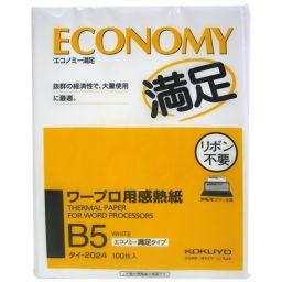 コクヨS&T コクヨ ワープロ用感熱紙 エコノミー満足タイプ B5 タイ-2024 100枚入 ホーム&キッチン ワープロ用紙