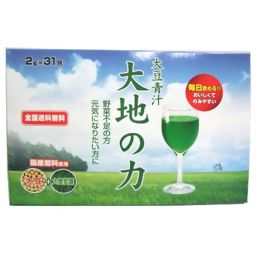小林薬品販売 大豆青汁 大地の力 2g×31包 健康食品 青汁