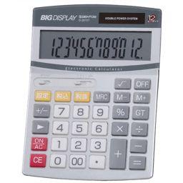ジェントス ADESSO(アデッソ) ビッグディスプレイ電卓 大型 12桁 D-2870T 家電 12桁表示電卓