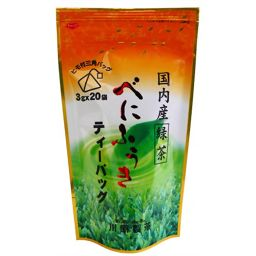 川原製茶 べにふうき緑茶 国内産 ティーバッグ 3g×20袋 健康食品 べにふうき茶(紅富貴茶)