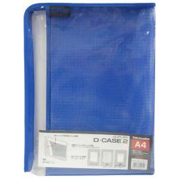クツワ Dケース2 A4 ブルー ホーム&キッチン ケースファイル