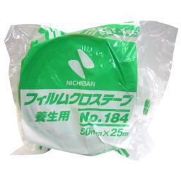 ニチバン ニチバン フィルムクロステープ 養生用 NO.184 50mm×25m DIY・ガーデン 養生テープ・マスキングテープ