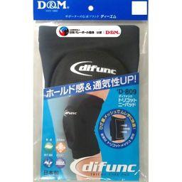 D&M トリコットニーパッド D-809 ブラック/ブラック M 衛生医療 サポーター 膝用(ひざ用)