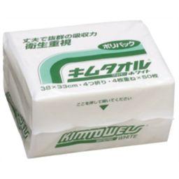 日本製紙クレシア 業務用 キムタオル ホワイト ポリパック 50枚 日用品 お掃除クロス