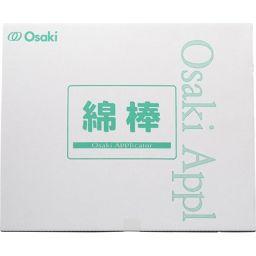 オオサキメディカル オオサキ 綿棒 P0115 200本入 20袋 衛生医療 綿棒全部