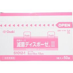 オオサキメディカル 滅菌ディスポーゼIII S1012-1 50袋 衛生医療 滅菌ガーゼ