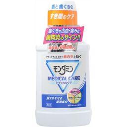 アース製薬 薬用モンダミン メディカルケア 330ml 日用品 液体歯磨き