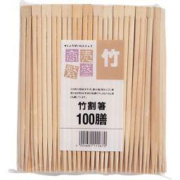 大和物産 商売繁盛 竹割箸 100膳 ホーム&キッチン 割箸(わりばし)