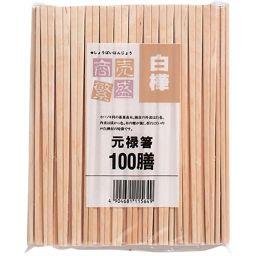 大和物産 商売繁盛 白樺元禄箸 100膳 ホーム&キッチン 割箸(わりばし)
