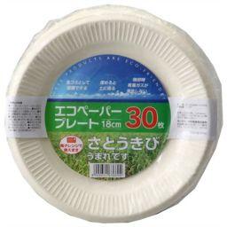 大和物産 バガスペーパーウェア エコペーパープレート 18cm 30枚入 ホーム&キッチン 紙皿・簡易食器