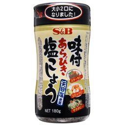 エスビー食品 S&B 味付あらびき塩こしょう 180g フード 塩胡椒