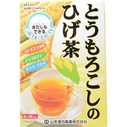 山本漢方製薬 とうもろこしのひげ茶 8g×20袋 健康食品 とうもろこしのひげ茶
