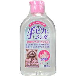 健栄製薬 手ピカジェル ワンタッチキャップ式 300ml 衛生医療 手指消毒剤(医薬部外品)