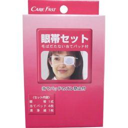 佐々木医療器製作所 フアスト 眼帯セット 箱入 #300 衛生医療 眼帯全部