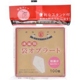 うすき製薬 後藤散 袋オブラート 100枚入 衛生医療 オブラート