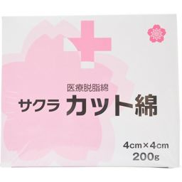 大和工場 サクラカット綿 4cm×4cm 200g 衛生医療 カット綿