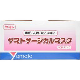 大和工場 ヤマト サージカルマスク ピンク 50枚入 衛生医療 花粉マスク