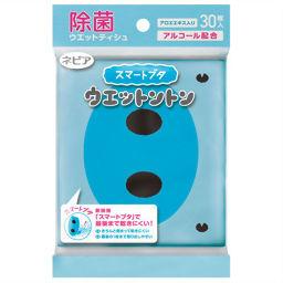 王子ネピア ネピア ウエットントン 除菌ウエットティシュポケット 30枚入 衛生医療 除菌用ウェットティッシュ(携帯用)