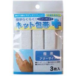 テルコーポレーション 簡単らくらく! ネット包帯 指用フリー 3枚入 衛生医療 ネット包帯