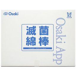 オオサキメディカル 滅菌オオサキ綿棒 SP0215-1 300袋 衛生医療 滅菌綿棒