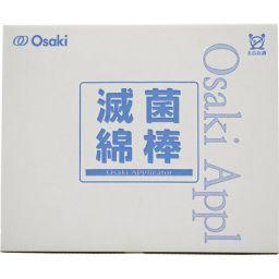 オオサキメディカル 滅菌オオサキ綿棒 S1215-10 20袋 衛生医療 滅菌綿棒