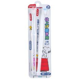 ファイン株式会社 ファイン 仕上げ歯磨き用2本セット スヌーピー ベビー&キッズ 歯ブラシ(ベビー用)