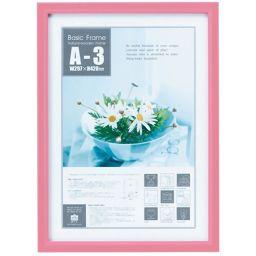 ユーパワー ユーパワー Basic Frame ベーシックフレーム A3サイズ ピンク BS-01816 ホーム&キッチン フォトフレーム