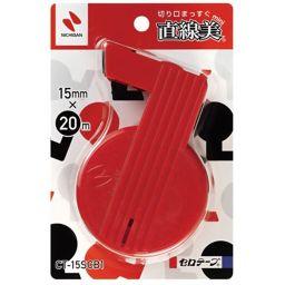 ニチバン ニチバン 小巻ハンドカッター 直線美 mini 15mm×20m 赤 CT-15SCB1 ホーム&キッチン セロテープ台(テープカッター)