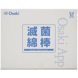 オオサキメディカル 滅菌オオサキ綿棒 SD0475-1 300袋 衛生医療 滅菌綿棒
