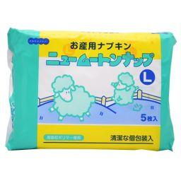 白十字 ニュームートンナップ L 5枚入 ベビー&キッズ お産用ナプキン
