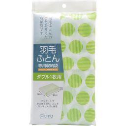 東和産業 羽毛ふとん専用収納袋 ダブル1枚用 水玉 日用品 布団圧縮袋・収納袋