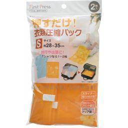 東和産業 First Press 押すだけ!衣類圧縮パック S 2枚入 日用品 衣類圧縮袋