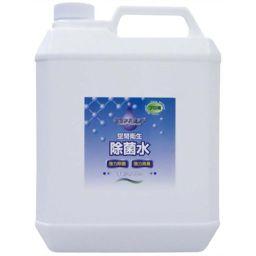 エム・アイ・シー 空間衛生除菌水 クリンメソッド 2倍濃縮 4L 衛生医療 除菌スプレー