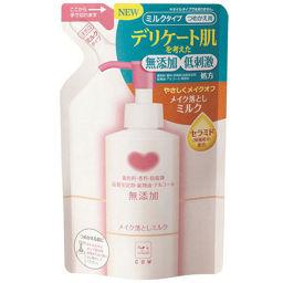 牛乳石鹸共進社 カウブランド 無添加 メイク落としミルク つめかえ用 130ml 化粧品 クレンジングミルク